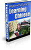 Thumbnail learn chinese